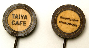 「TAIYA CAFE」と連動したデザイン