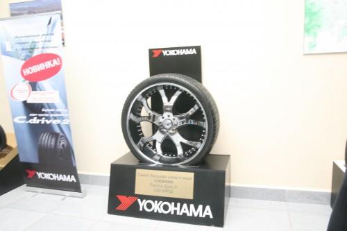 ロシア工場第1号生産タイヤ
