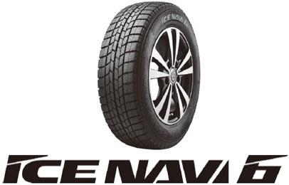 ICE NAVI 6