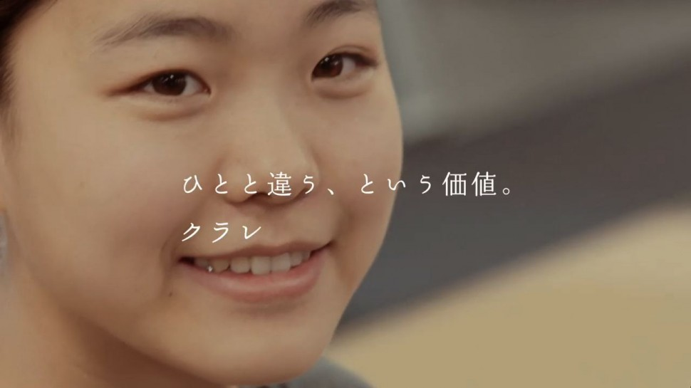 テレビCM「髙梨沙羅 独創」篇 画像②