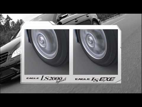 【動画ニュース】グッドイヤー「EAGLE LS EXE」TVCM