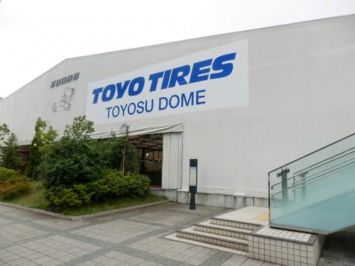 TOYO TIRES TOYOSU DOME外観