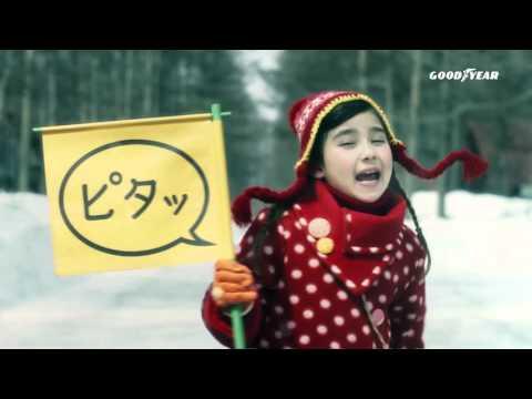 【動画】グッドイヤー ICENAVI 6 CM動画(15秒)CP付バージョン