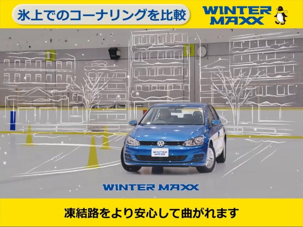 【動画】氷上でのコーナリング比較|WINTER MAXX|ダンロップスタッドレスタイヤ