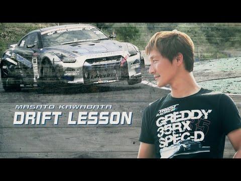 【動画】東洋ゴム工業 Masato Kawabata Drift Lesson