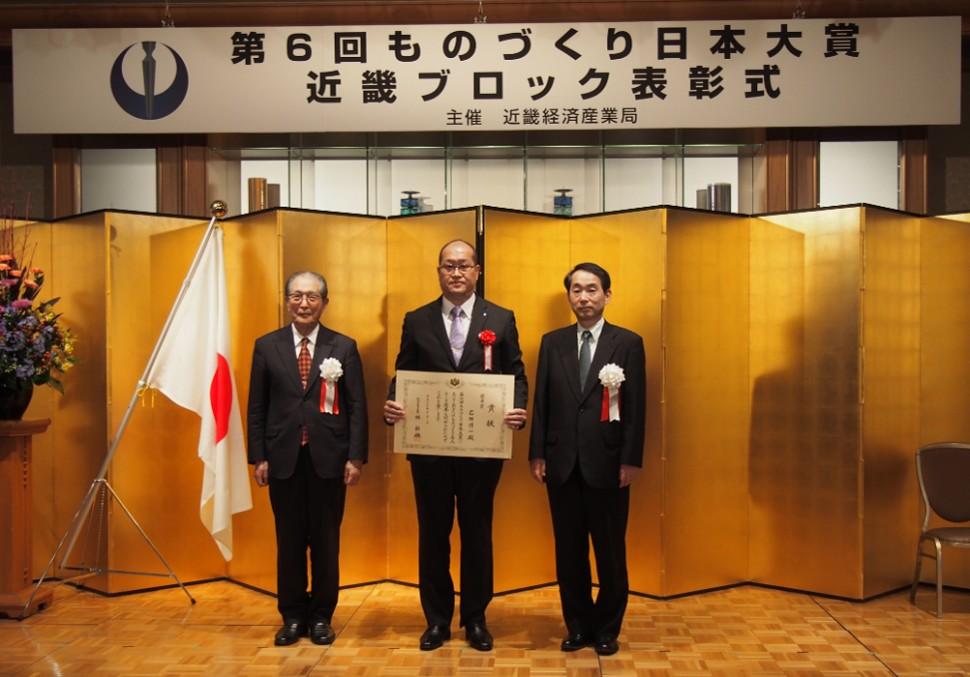 受賞式の様子(中央:材料企画部 石田部長)
