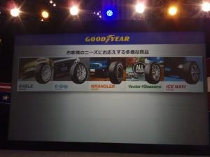 日本グッドイヤー タイヤラインナップ