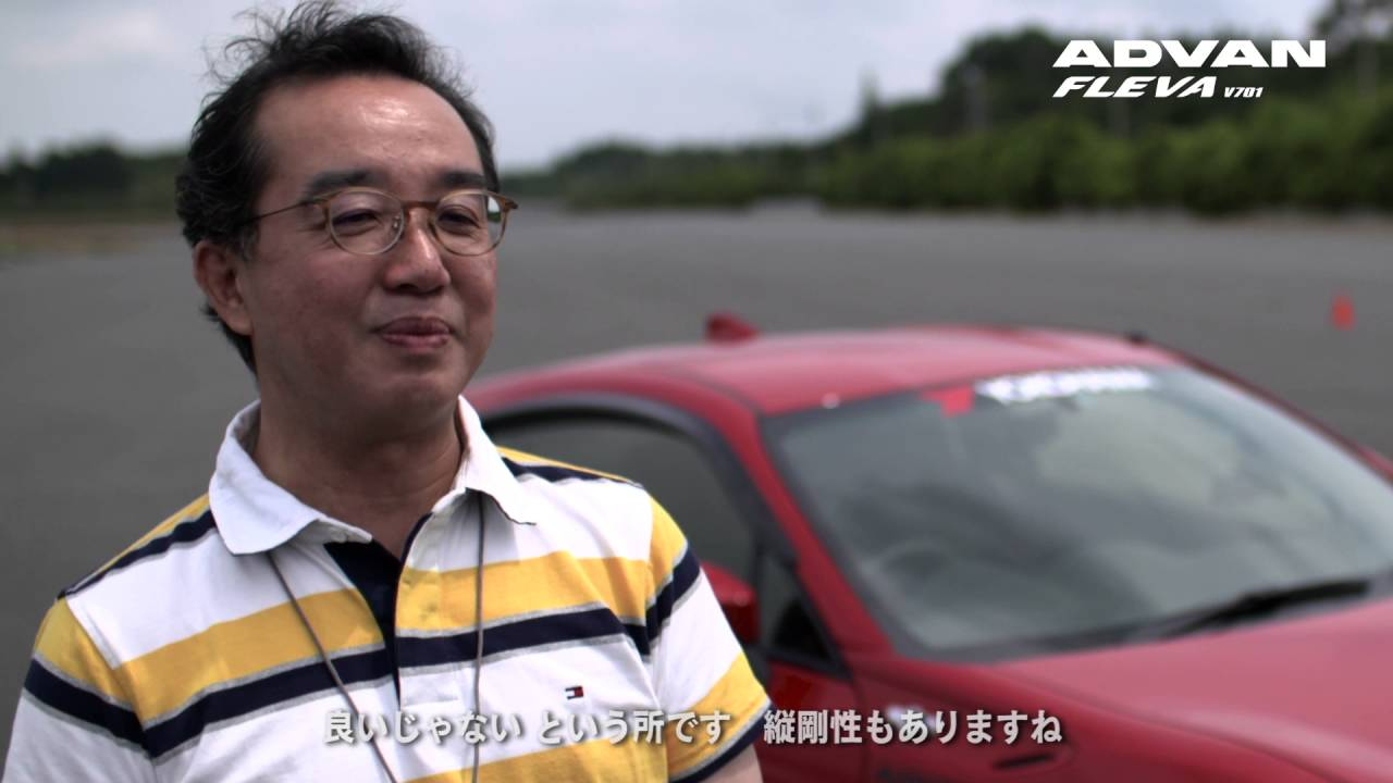 【動画】横浜ゴム ADVAN FLEVA V701試乗会インプレッションムービー