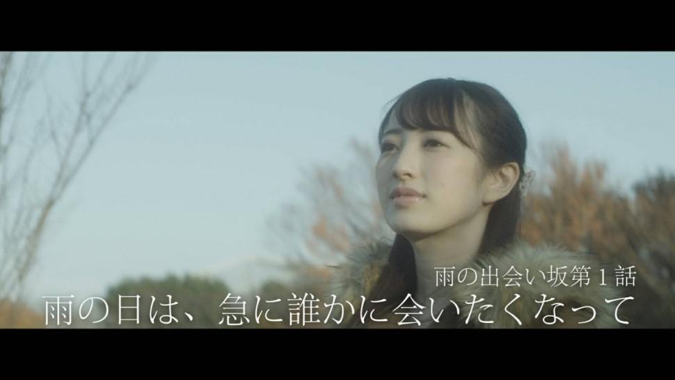 【動画】横浜ゴム 雨の出会い坂 第1話