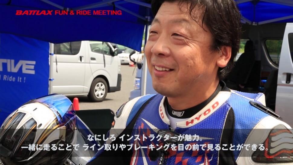 【動画】ブリヂストン BATTLAX FUN&RIDE MEETING、PRO SHOP走行会 紹介
