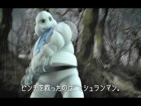 【動画】日本ミシュランタイヤ Safety ~安全の行方~ 悲しみの道 編