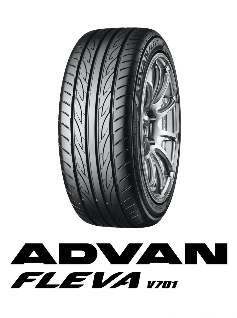 アドバン・フレバV701