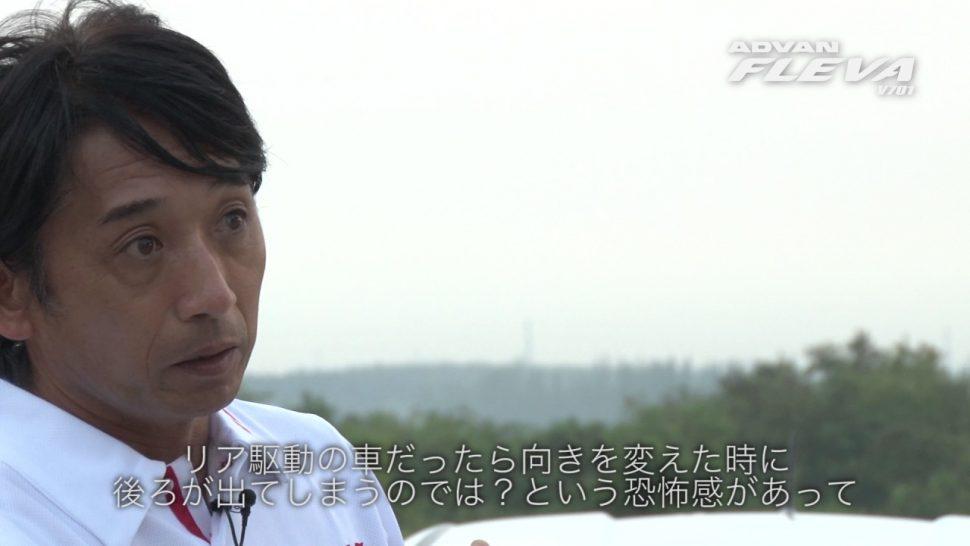【動画】横浜ゴム 片山右京氏がADVAN FLEVA V701をレビュー!