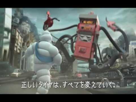 【動画】日本ミシュラン Fuel Saving ~ガソリンの猛威~ ガソリンモンスター編