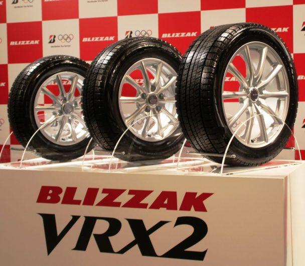 新製品「ブリザックVRX2」
