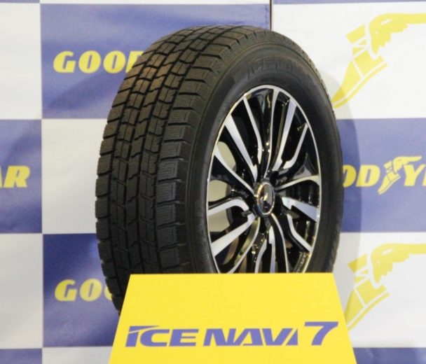 スタッドレスタイヤ新製品「ICE NAVI(アイスナビ)7」