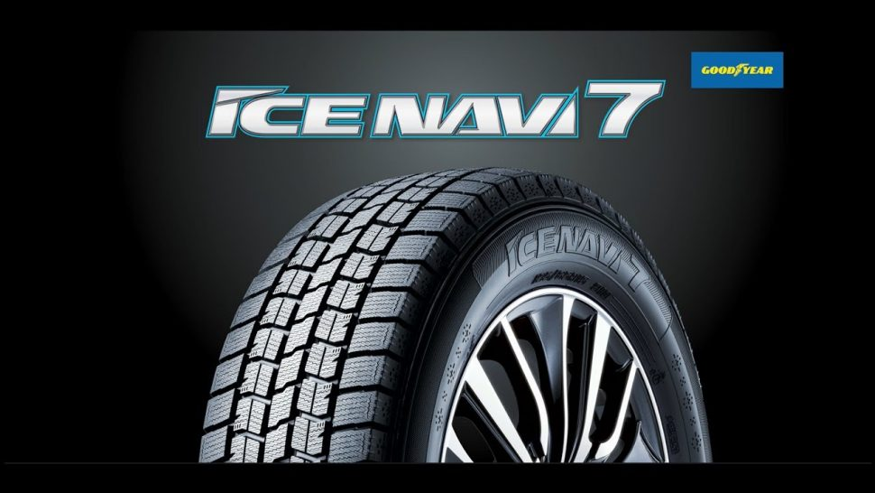 【動画】日本グッドイヤー ICE NAVI 7 customer's voice from test drive event 2017
