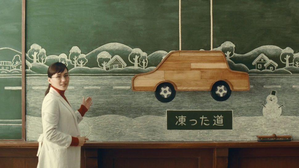 【動画】ブリヂストン BLIZZAK ふつうの道も 篇 (綾瀬はるか)
