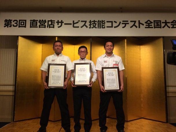 左から3位の井上選手、1位の尾茂田2位の一原選手。