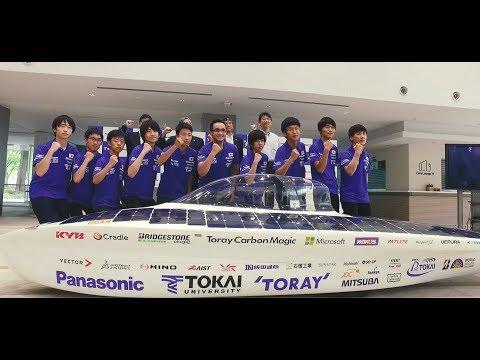 ブリヂストン動画 ワールドソーラーチャレンジ本編1:チーム紹介 -Tokai University
