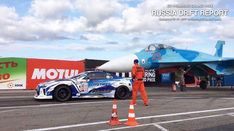 東洋ゴム工業 動画 D1 PRIMRING GP RUSSIA DRIFT