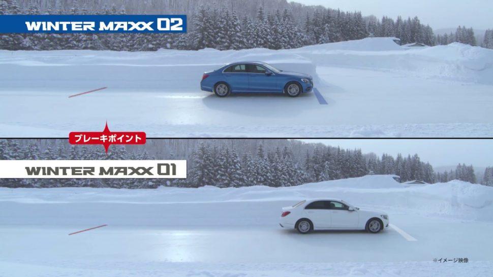 ダンロップ動画 氷上ブレーキ性能|WINTER MAXX 02