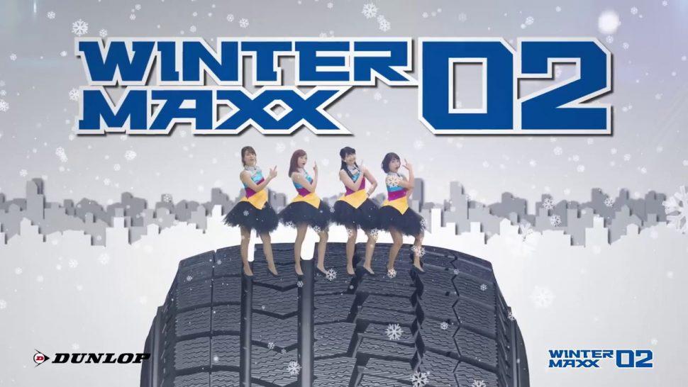 【動画】ダンロップ WINTER MAXX 02 モチロンギュ
