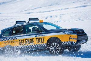 ゲレンデタクシー イメージ