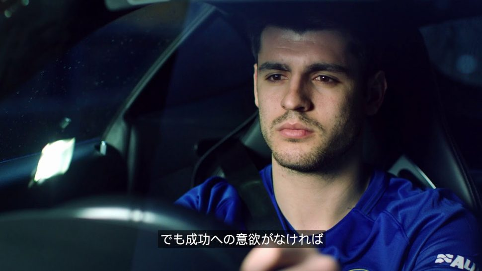 横浜ゴム動画 DRIVE FOR MORE: Episode 2 – Alvaro Morata